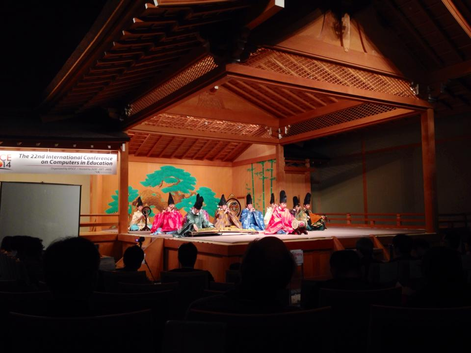 Gagaku Performance by Tenri Universisty Students at the Noh Theatre