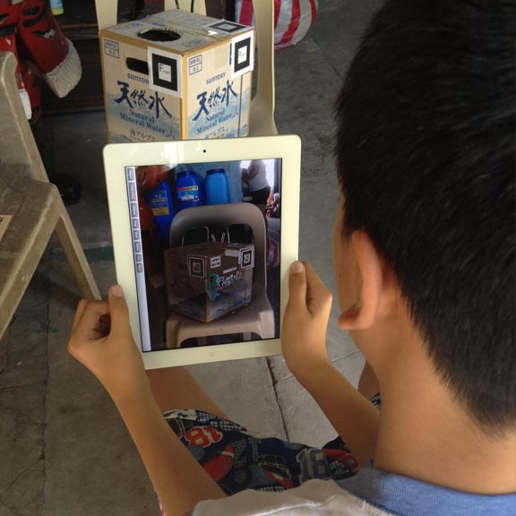 Augmented Reality X-ray Interaction in K-12 Education