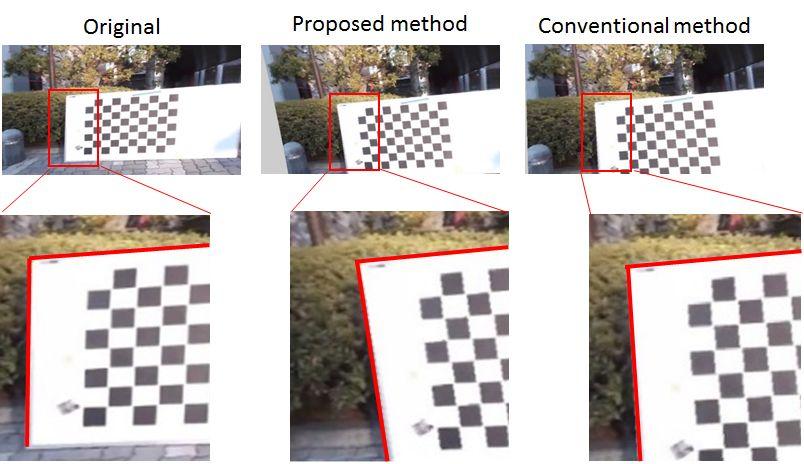 Inter-frame Delayを考慮したローリングシャッターカメラのトラッキング手法の検討